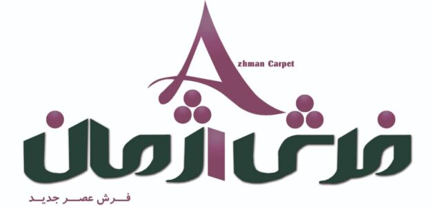 Azhmancarpet
